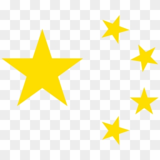 Yellow Star PNG Transparent For Free Download - PngFind