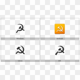 Hammer And Sickle PNG Transparent For Free Download - PngFind
