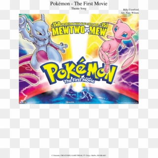 Pokemon The First Movie Mewtwo Strikes Back 1998 Hd Png