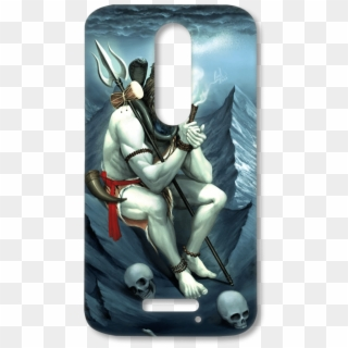 Lord Shiva Png Hd Source Transparent Png 950x1016 117051 Pngfind